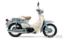 八王子市南大沢でのバイクの鍵トラブル